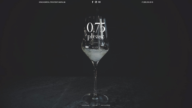 //bosgroup.ru/wp-content/uploads/2019/01/075_11.jpg