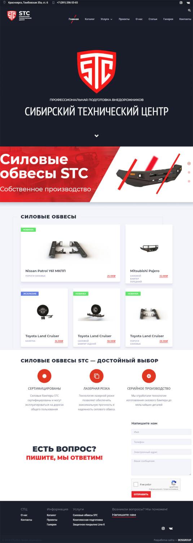 //bosgroup.ru/wp-content/uploads/2019/01/stc11.jpg